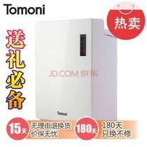 TOMONI AFS-W9008