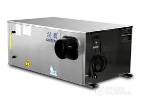 湿腾GST-120LD
