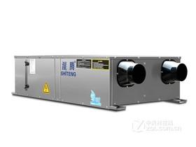 湿腾GXST-26L/300C