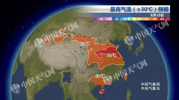 再发蓝色预警!这些地区将有暴雨、雷暴大风、冰雹!