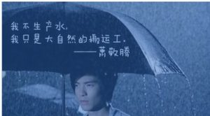 绍兴任性的梅雨季,比高温更恐怖!