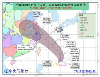 """台风又双叒叕来了!""""山神""""可能复活,""""安比""""或直奔浙江"""
