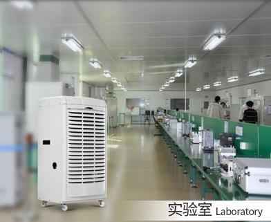 实验室的湿度控制