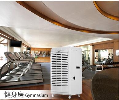 健身房除湿机