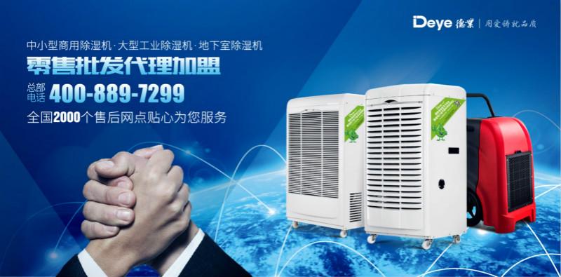 中央空调除湿PK管道式中央除湿新风机