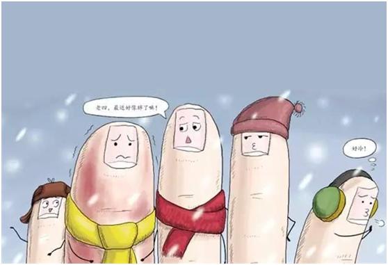 冬季冻疮是如何形成病发