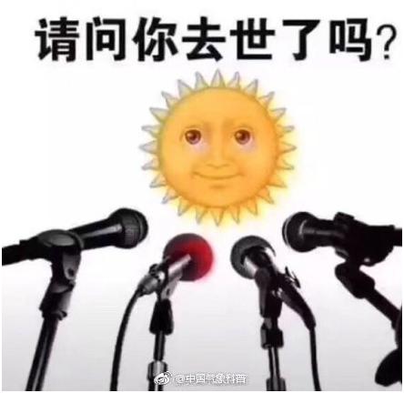 福德正神官网 推荐抵抗雨天除湿神器