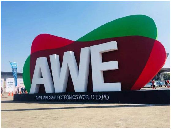 AWE2019家电展,德业除湿机携新品闪亮登场