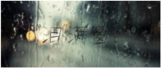 回南天、潮湿雨季高效除湿神器