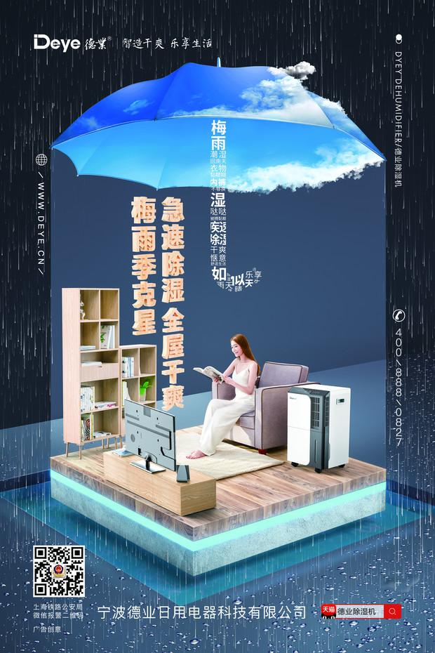 梅雨天为什么我死活不敢用空调除湿,非用除湿机