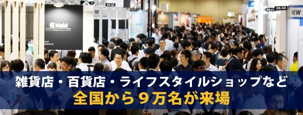 ISHIMA新型除湿机亮相日本家电展,引热议