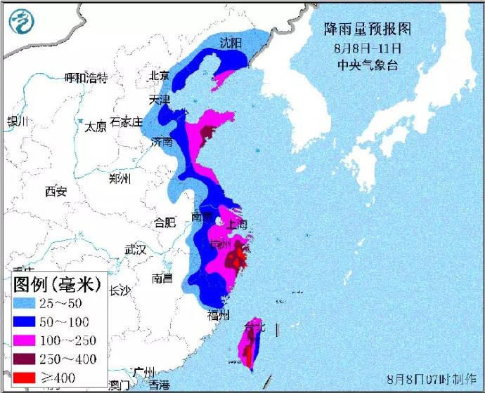 超强台风利奇马侵袭宁波,注意防台除湿