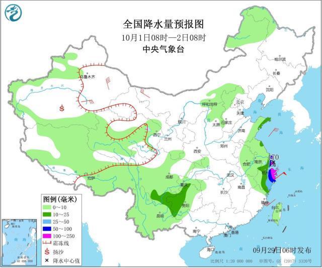 国庆期间有台风 国庆出行需注意风雨影响