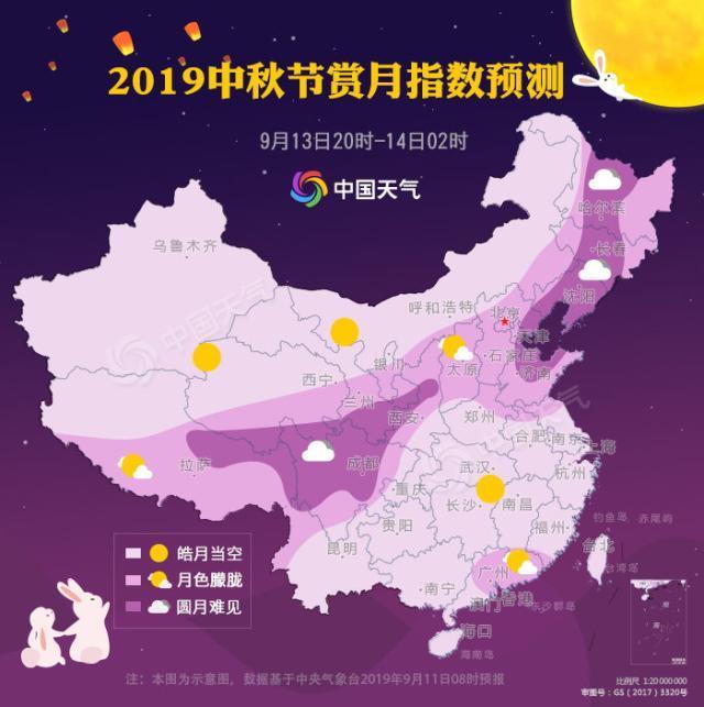 019全国中秋赏月地图来了