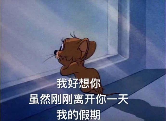 """开学大戏,究竟是""""小欢喜""""还是""""小别离""""?"""