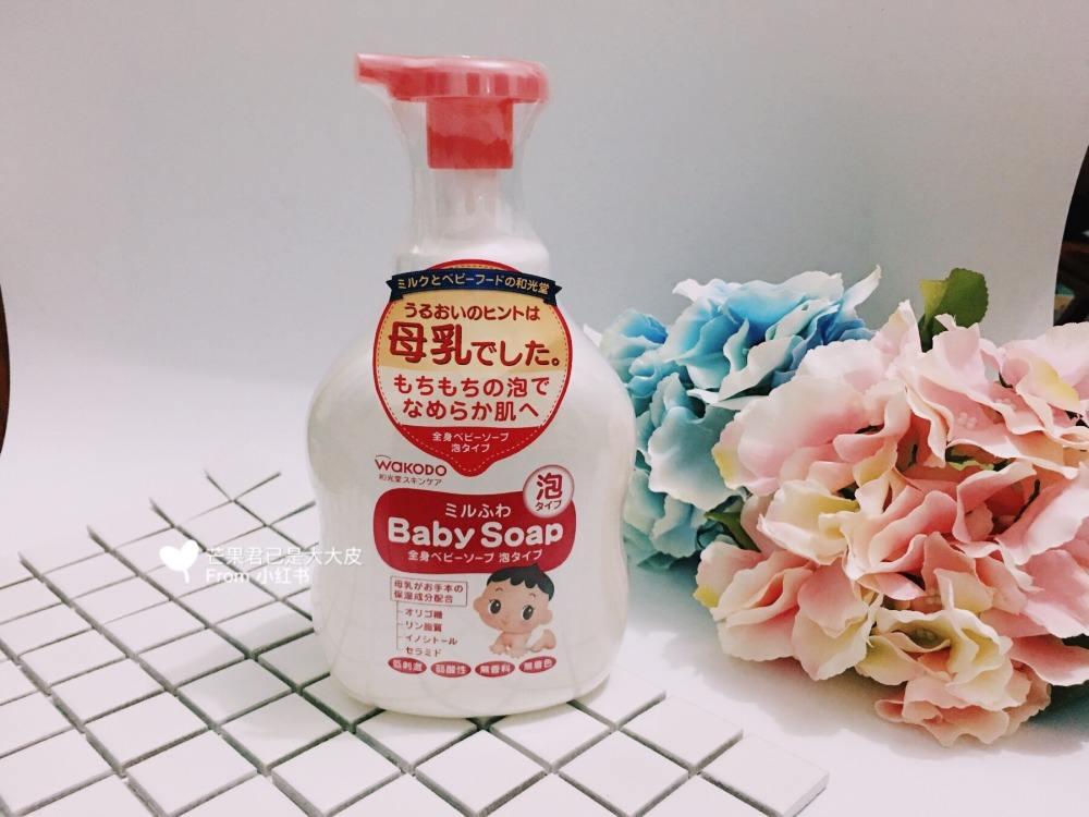 婴儿沐浴露使用注意事项