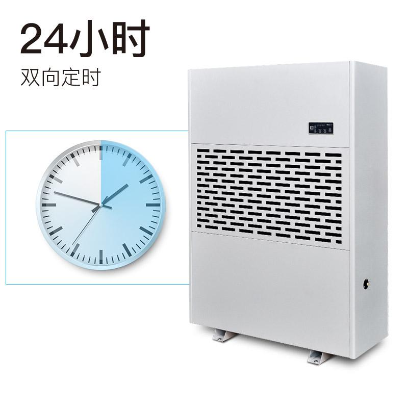 高温除湿机能在高温房里使用吗?