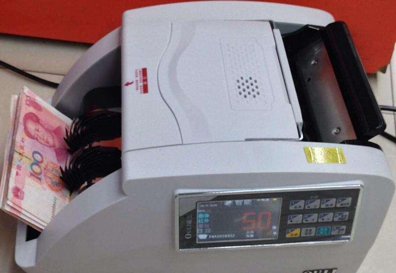 验钞机的日常保养方法