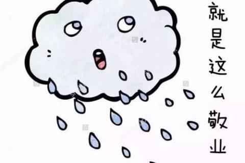 南方湿冷魔法攻击,能用空调除湿吗?