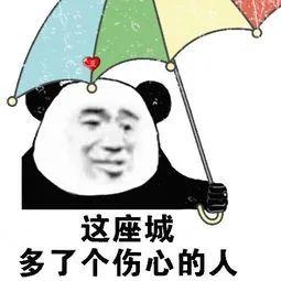 春季潮湿多雨