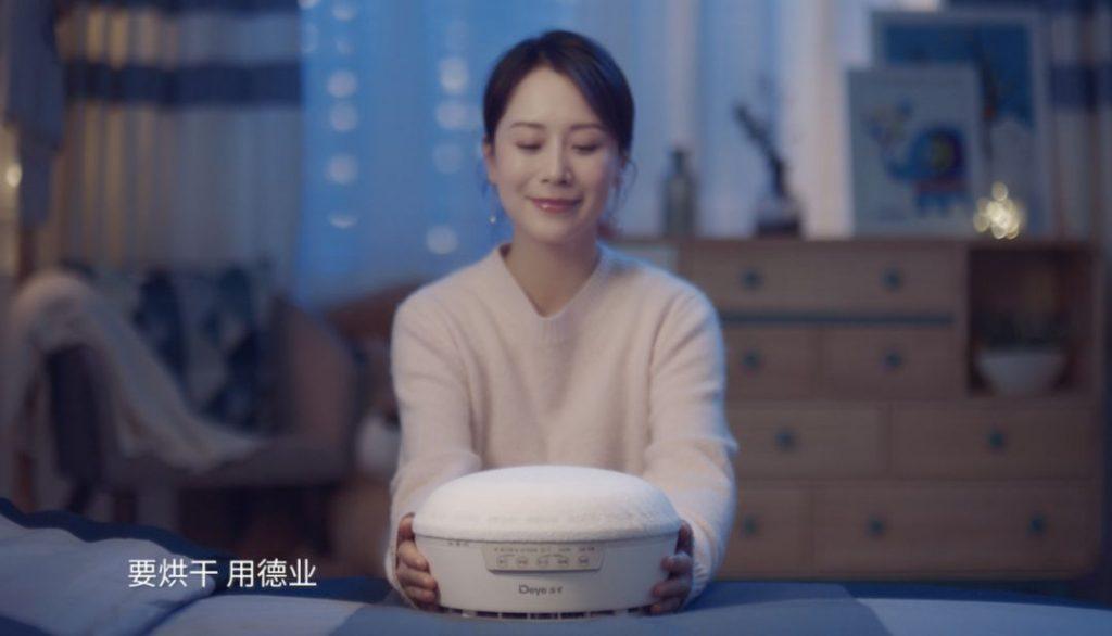 重磅丨德业携手海清再登北京卫视
