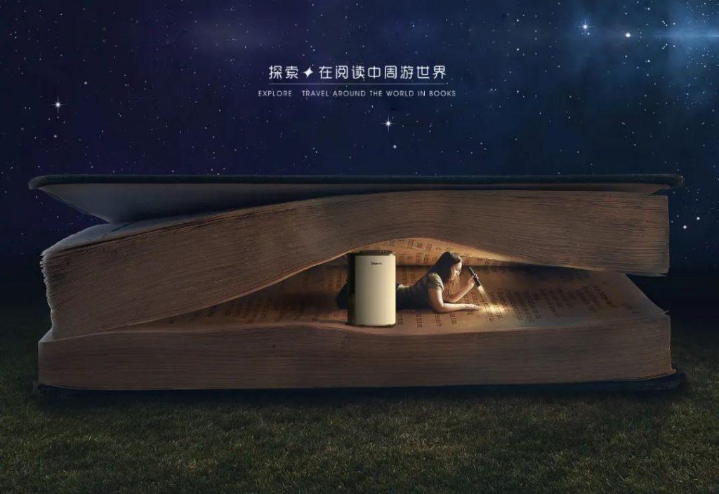 读书早晚会忘,为什么还要读书?